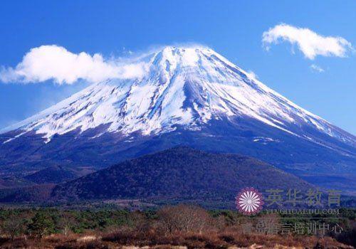 日本最有名的旅游景点-富士山-青岛英华外语学校