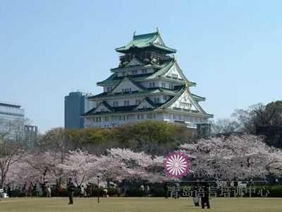 日本第一名城—历史悠久的大阪城-青岛英华外语学校