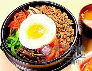 韩国拌饭 青岛英华外语学校