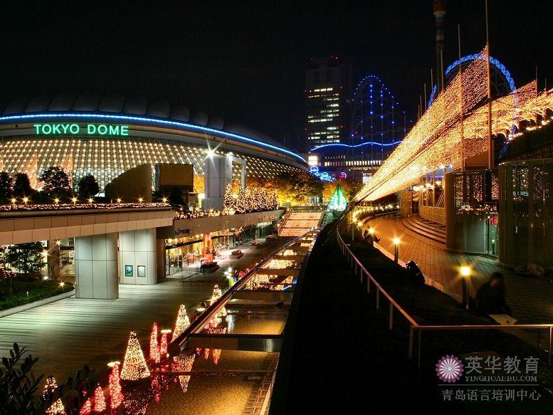 日本购物的梦想之地-东京涩谷-青岛英华外语学校