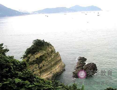 釜山青岛英华外语学校