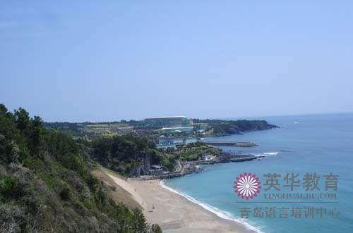 济州岛 青岛英华外语学校