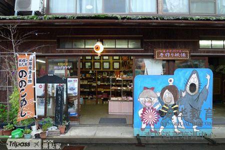 回味童年时光 探访日本动漫人物故乡-青岛英华日语学校