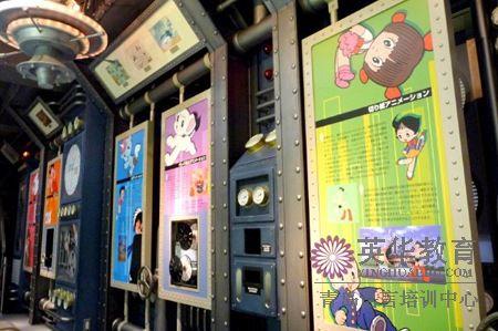 回味童年时光 探访日本动漫人物故乡-青岛英华日语培训