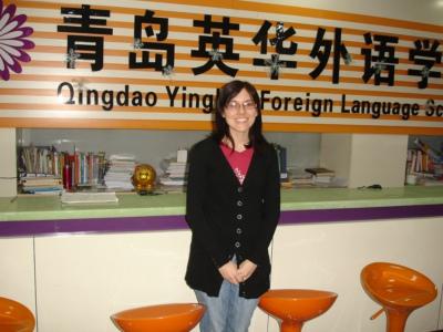 西班牙语教师:劳拉