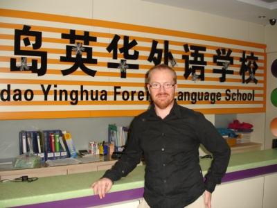 英语教师:Philip