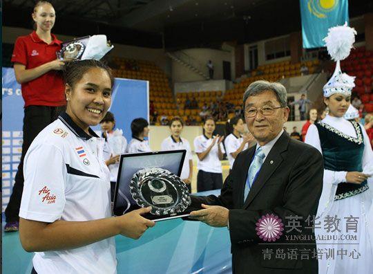 女排亚洲杯 泰国队颁奖