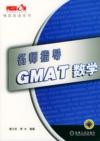 GMAT4