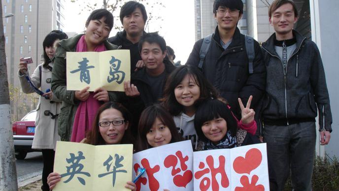 英华教育--中韩歌会