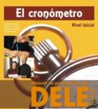 西班牙语DELE初级