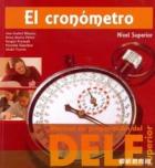 西班牙语DELE高级