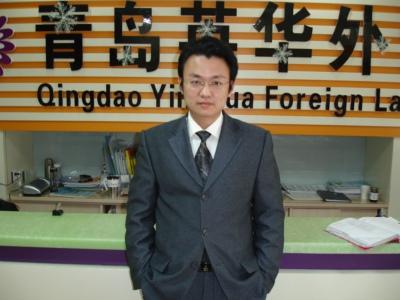 日语教师:韩老师