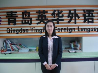韩语教师:金老师