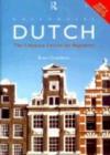 荷兰语口语教材