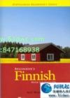 芬兰语初级