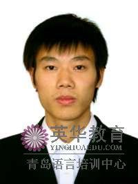 英华学员:韩志坤-青岛英华外语学校