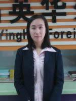韩语-金老师