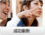 青岛英华教育企业外语培训中心--成功案例
