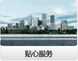 英华教育企业外语培训中心--成功案例