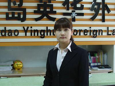 日语教师:丛老师