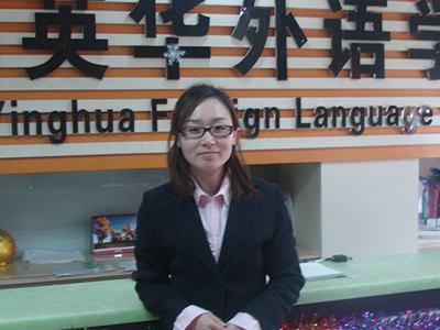 日语教师:于老师
