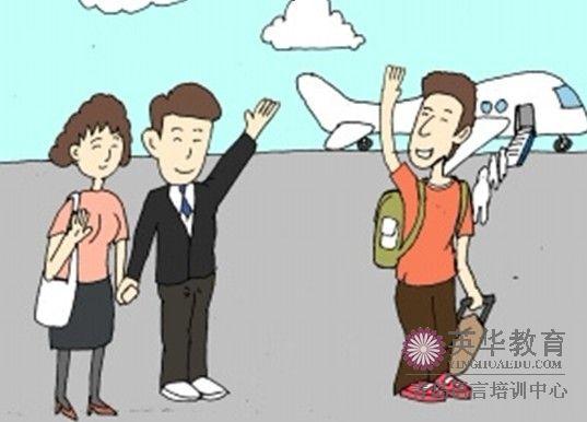 本科生赴西班牙留学流程