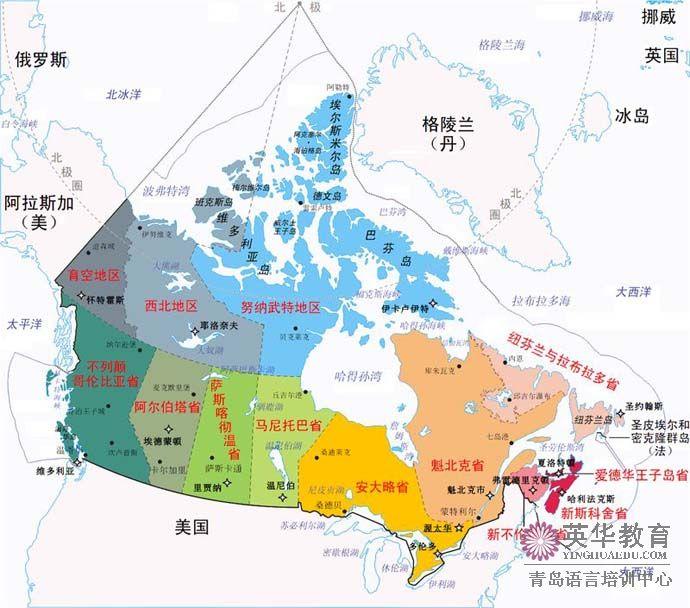 加拿大魁省移民再度开启,条件放大五倍!