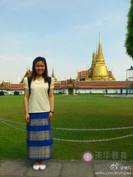 泰国语学习:英华泰国语词汇合集(1)-病疼、费用、宗教篇