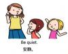 幼儿几岁开始学习英语比较合适