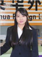 语言中心-王老师